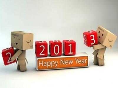 ส่งท้ายปีเก่าต้อนรับปีใหม่ พ.ศ.2556 ( ค.ศ.2013 )