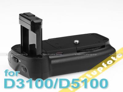 DSLR Vertical Battery Grip f Nikon D3100/D5100 EN-EL14