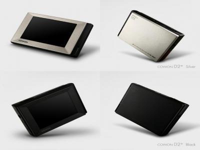 Cowon D2+ (4 GB) Digital Media Player / MP3 PMP